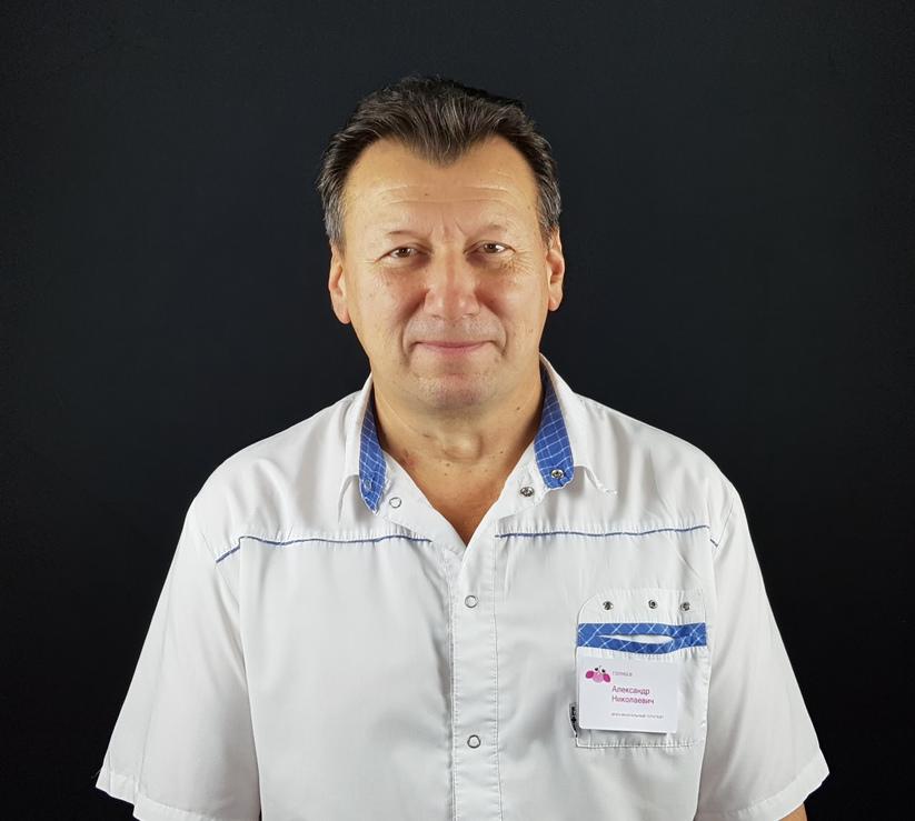 Голубев Александр Николаевич