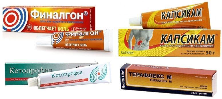 Местные средства от шейного остеохондроза