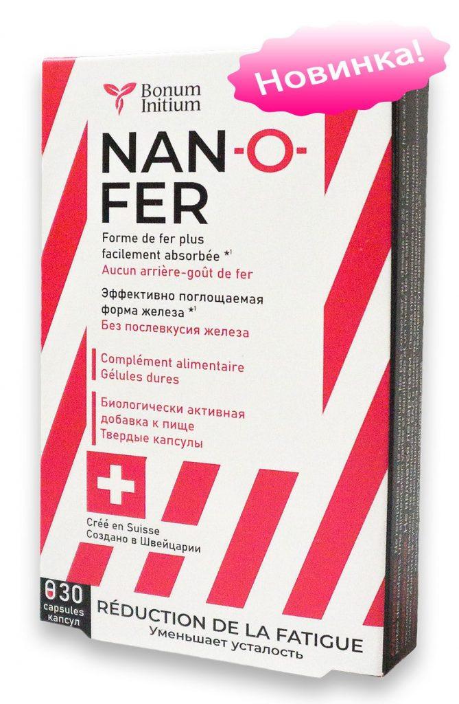 Нанофер
