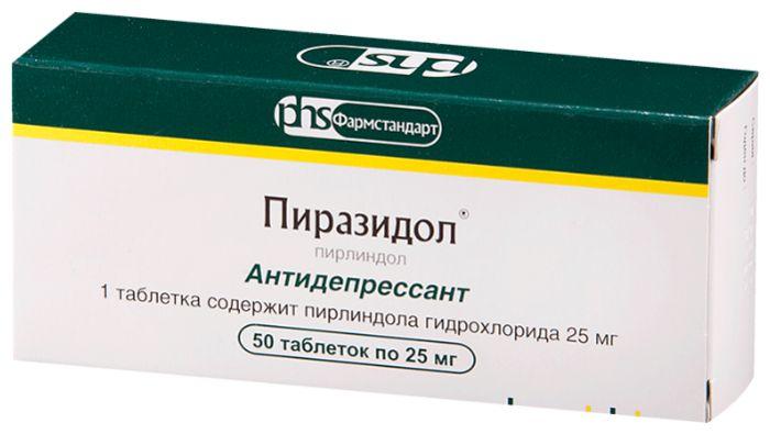 Ингибитор МАО Пиразидол